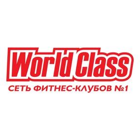 2company World Class